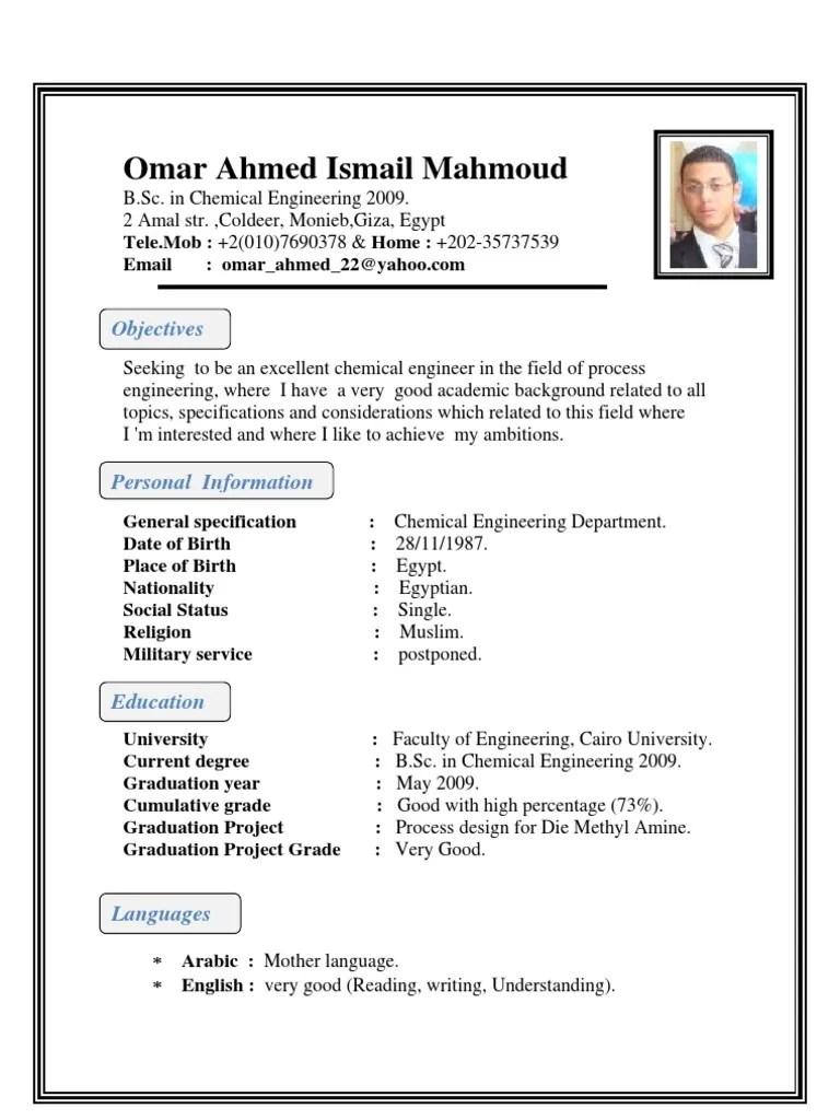 resume template school resume chemical engineer resume samples