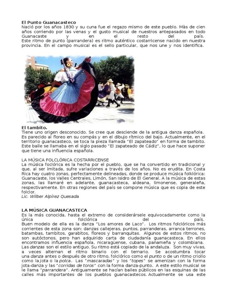 Amazon Com Costa Rica Japon Daimon Yokai Libro De Colorear