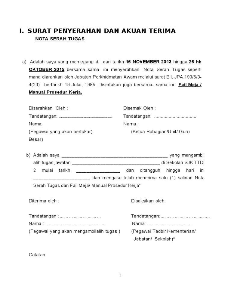 Surat Contoh Nota Serah Tugas Pembantu Tadbir N19