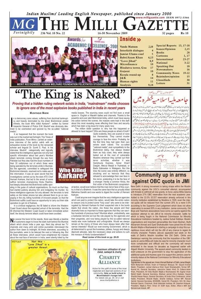 who killed karkare book pdf download