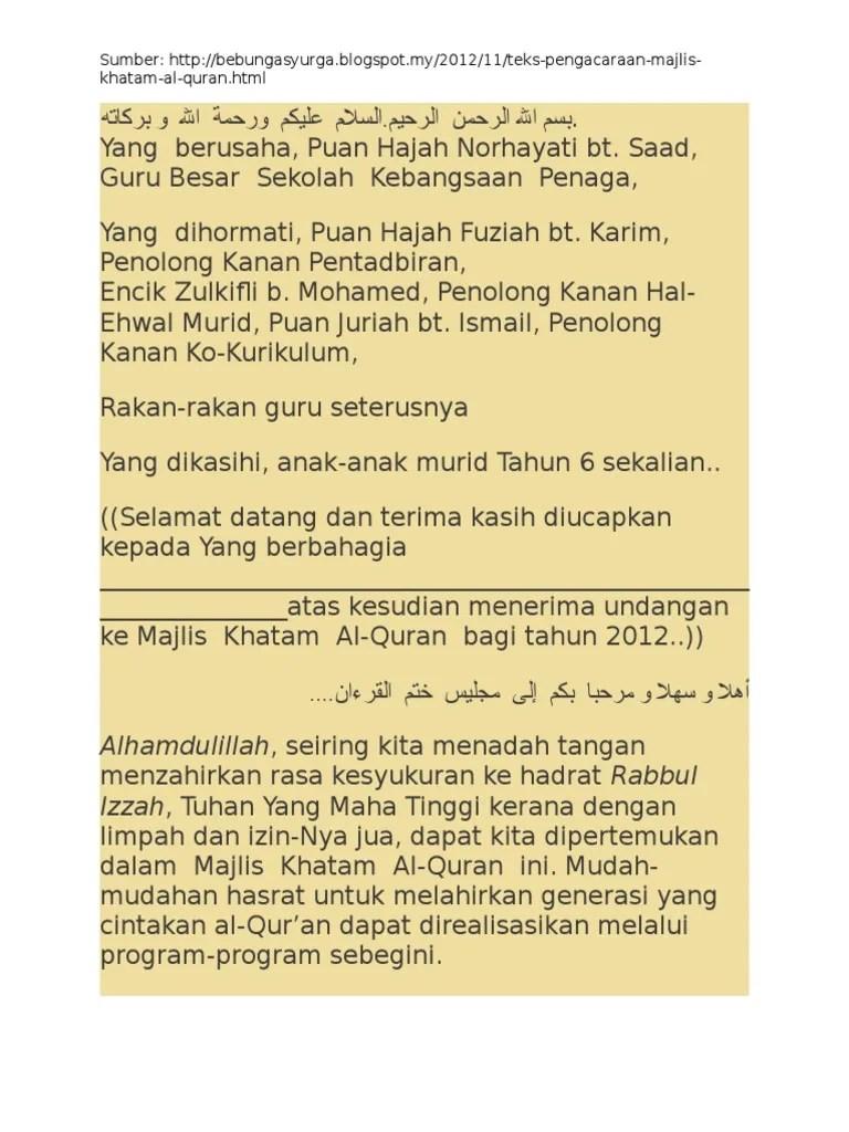 Ucapan Selamat Melahirkan Anak Secara Islam : ucapan, selamat, melahirkan, secara, islam, Ucapan, Selamat, Untuk, Khatam, Quran