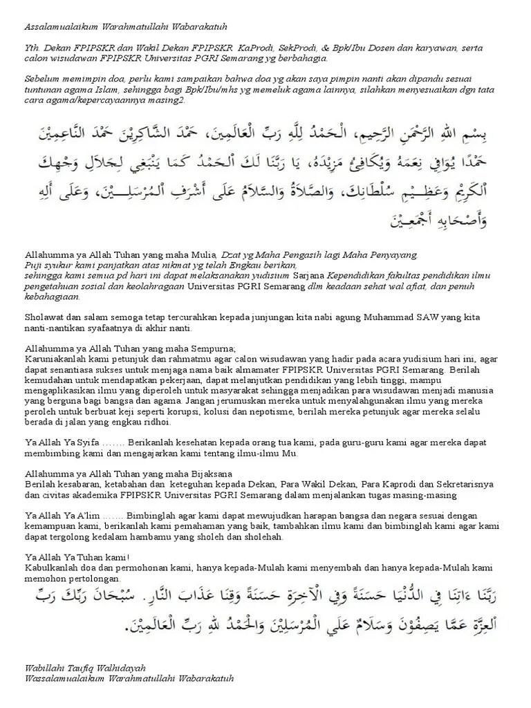 Assalamu'alaikum Warahmatullahi Wabarakatuh - Home   Facebook