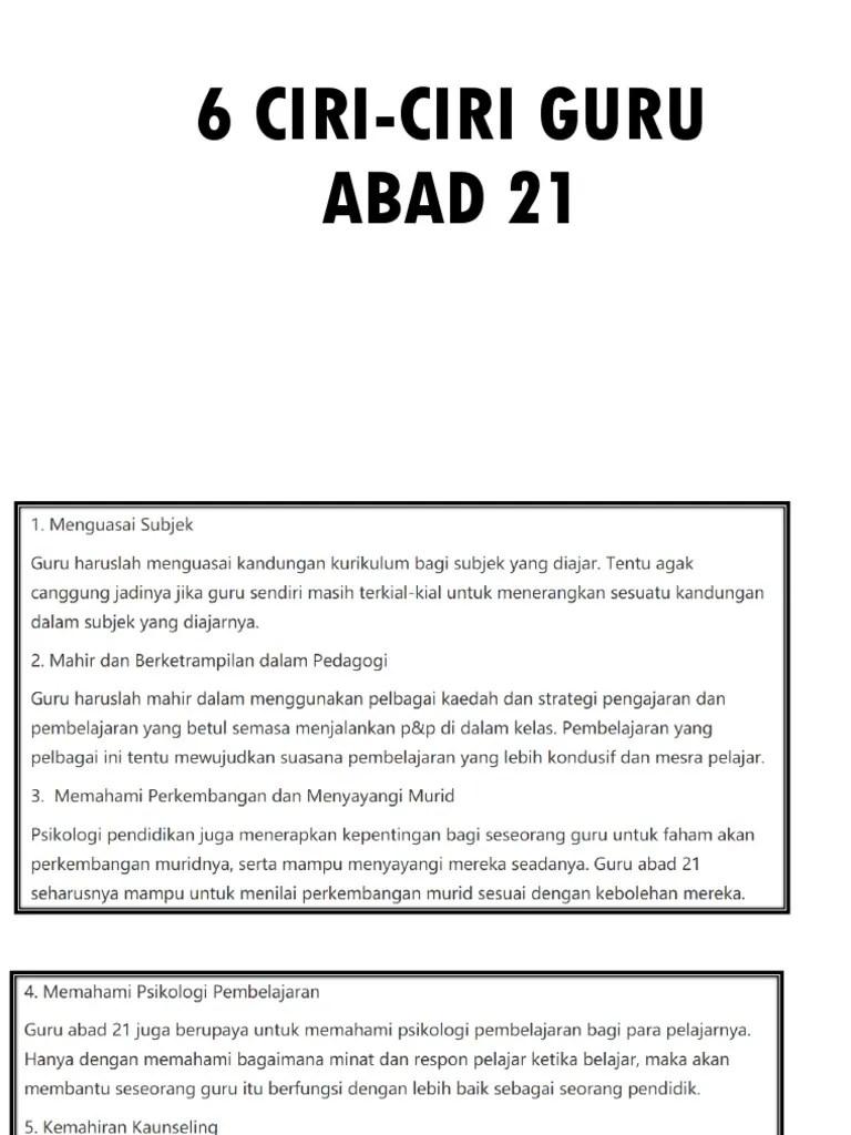 Karakteristik Guru Abad 21 : karakteristik