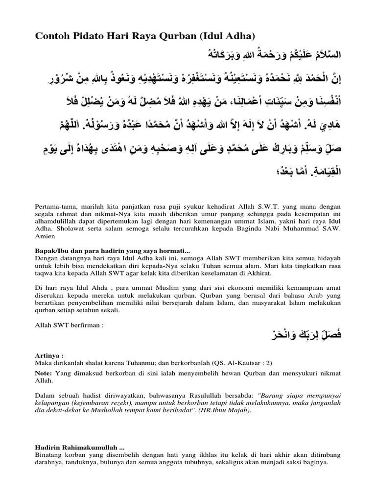 Teks Pidato Bahasa Arab Tentang Hari Besar Islam