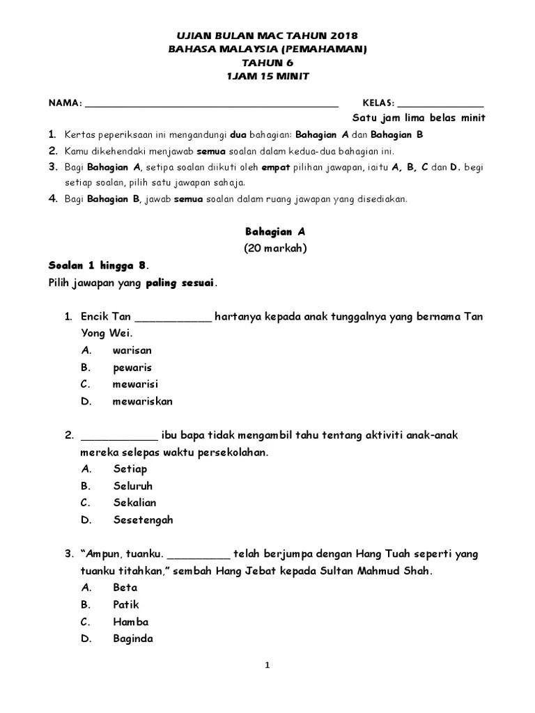 Latihan Pemahaman Tahun 6 Dengan Jawapan