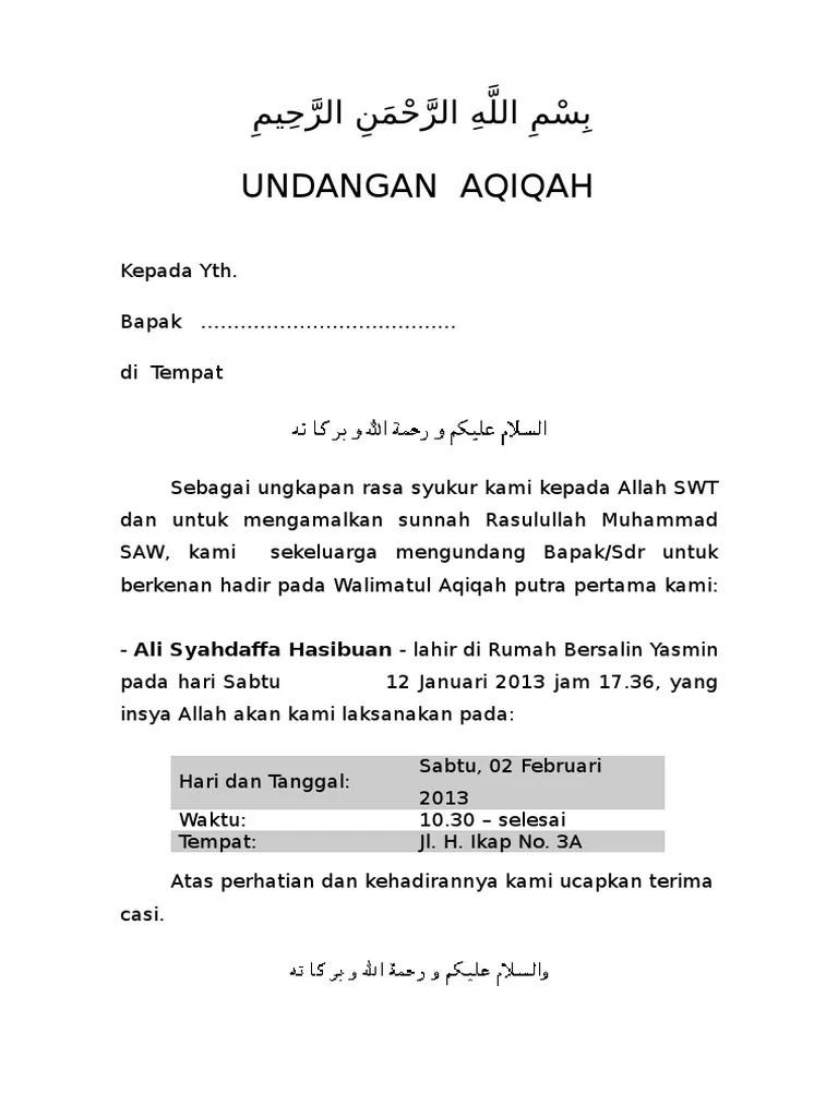 200298399 Undangan Aqiqah Doc Doc