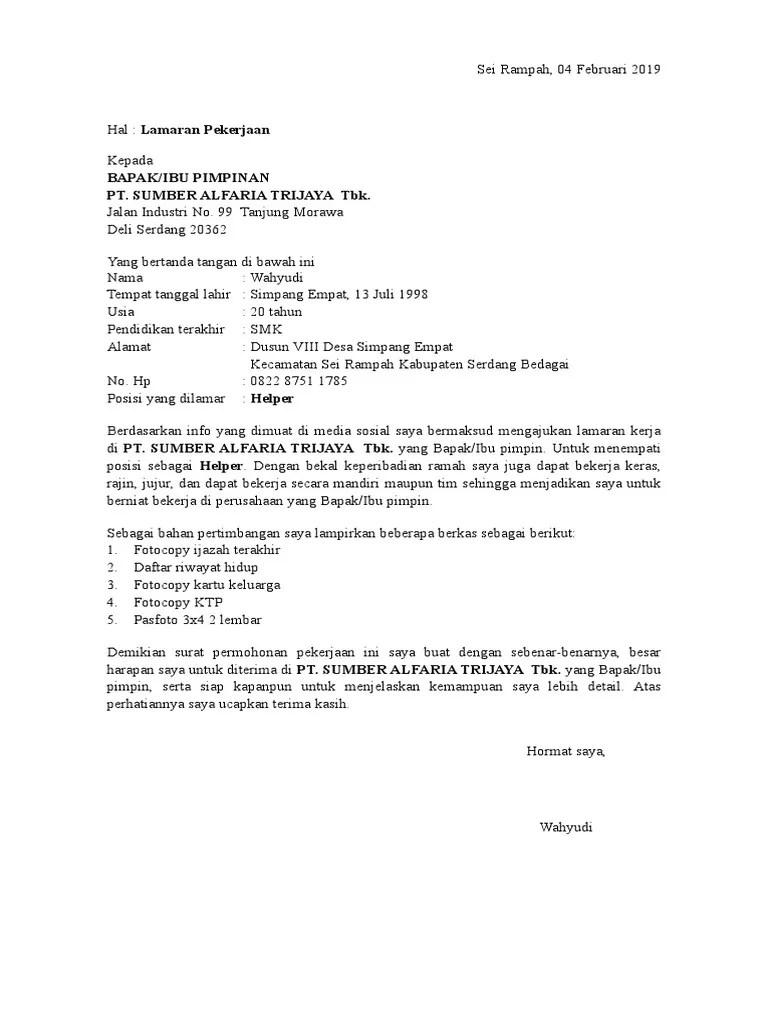17 Pt Sumber Alfaria Trijaya Tbk Contoh Surat Lamaran Kerja Alfamart