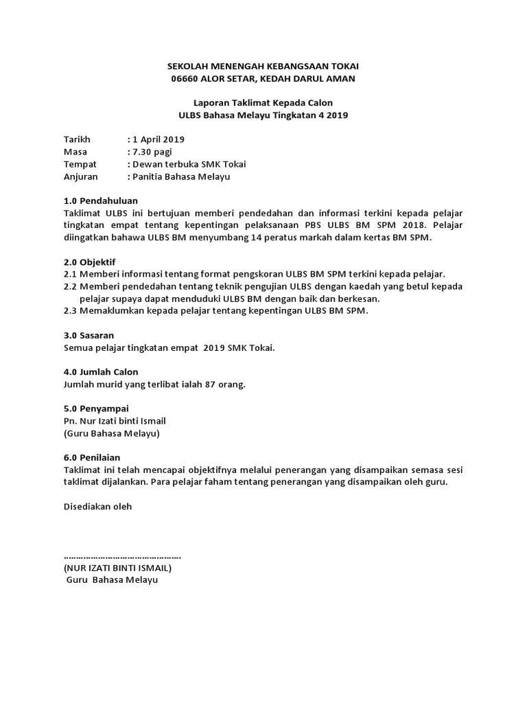 Contoh Laporan Ulbs Bahasa Melayu Spm