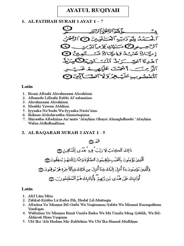 Al Baqarah 284 286 Latin : baqarah, latin, Surah, Baqarah, Latinnya, Sedang