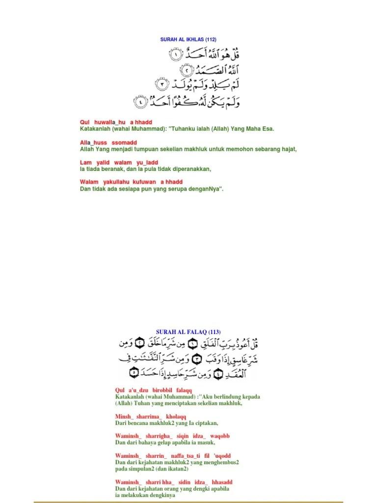 Surat Al Quraisy : surat, quraisy, Surah, Quraisy