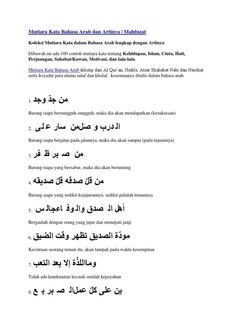 Kata Kata Bijak Bahasa Arab Dengan Artinya Gambar Status Wa