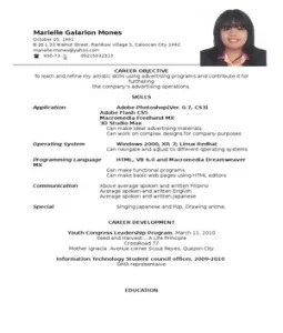 Sample Resume For Ojt Customs Administration - frizzigame
