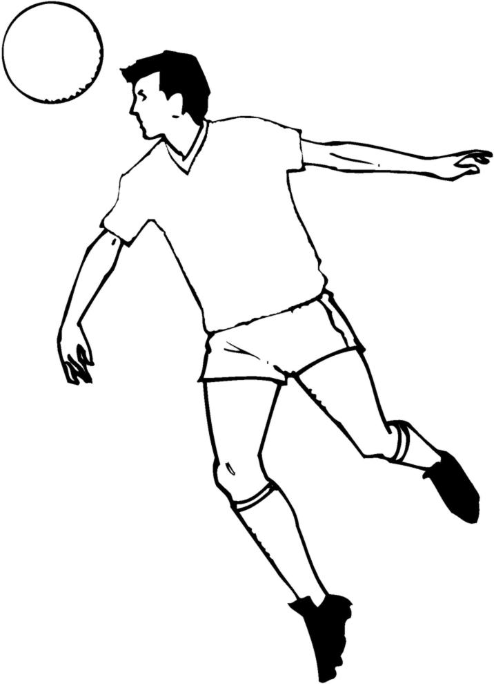 Fortnite colouring pages - Pagina da colorare di un pallone da calcio ...