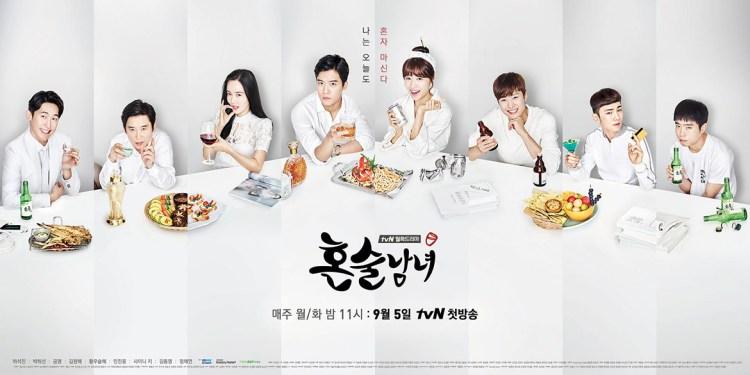 tvN韓劇 獨酒男女   享受吧!獨自喝酒的自我療癒時間