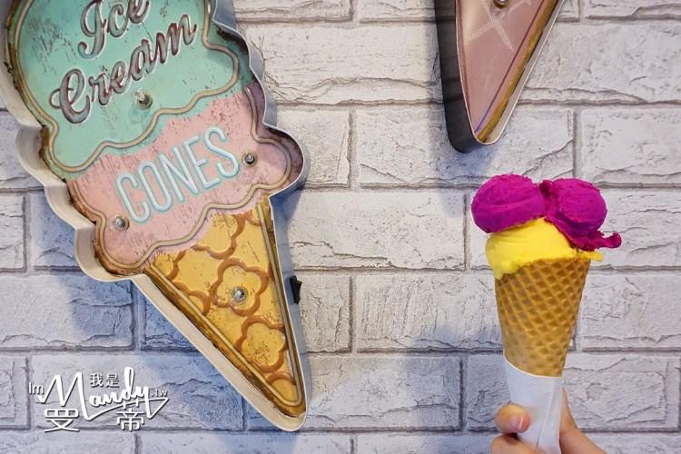 師大夜市美食 ANGEL義式手工冰淇淋 | 每日新鮮製作,老外都愛的道地口味!