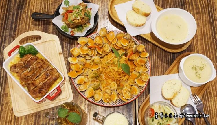 板橋義大利麵 歐義式 ALL 14 WELL   板橋亞東醫院美食,必點蛤蜊滿出來的義大利麵、香脆夠味的炸雞翅!