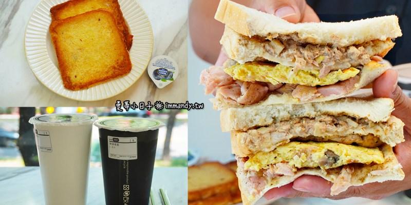 中山站早午餐 EVERYDAY CAFE | 爆料肉蛋吐司!手作現點現做吐司三明治/ 咖啡/ 茶飲,可外送、外帶
