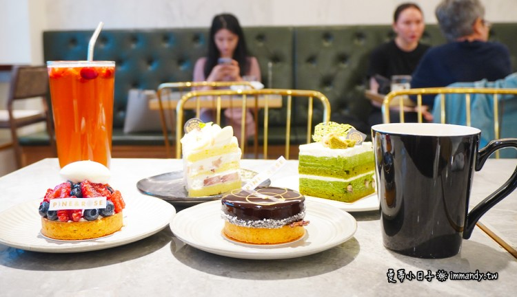 東門下午茶 松薇PINE&ROSE   東門純正日本道地甜點,永康街商圈巷弄質感甜點店,貴婦下午茶首選!