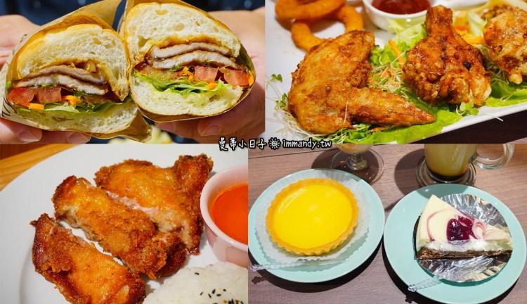 古亭早午餐 暢唱咖啡 ChantChant Cafe | 有Live演唱的音樂咖啡廳,下午茶/ 簡餐/ 早午餐/ 炸物/ 甜點,提供場地租借/ 包場
