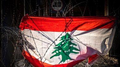 اللاجئون اللبنانيون في أوروبا