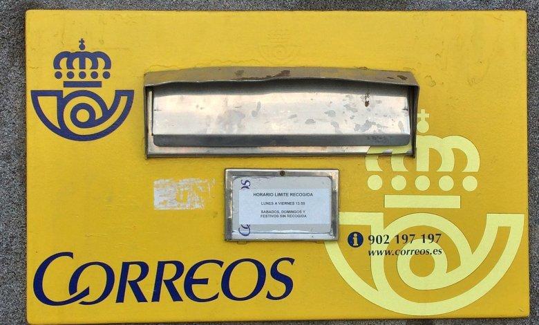 فرصة لكل المغاربة للعمل في إسبانيا شركة البريد الإسبانية مطلوب توظيف 3421 عاملا في مختلف الوظائف
