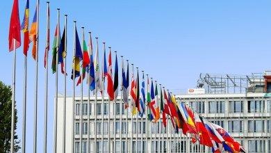 تعرف على شروط الحصول على الجنسية في مختلف الدول الاوروبية