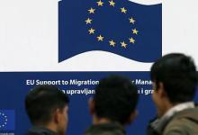 تراجع الهجرة غير الشرعية