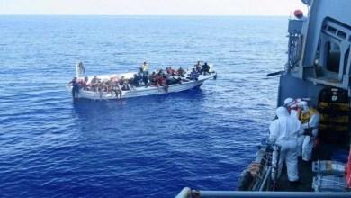 حاولوا الهجرة بحراً الى اوروبا