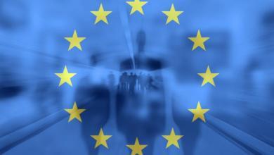 لم شمل العائلة في الاتحاد الأوروبي