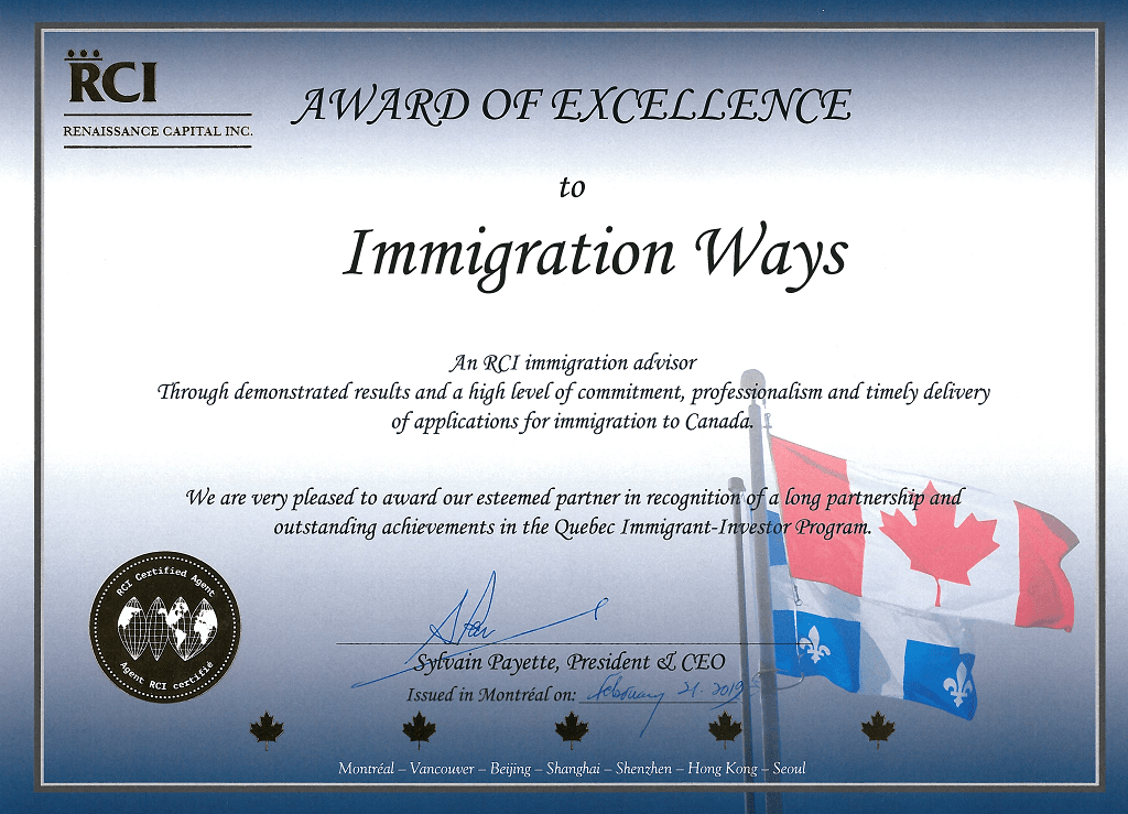 Immigration Ways Award of Excellence