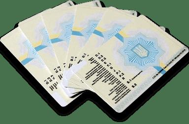 Ukraine driving license