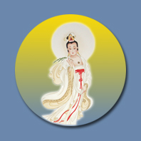 Yellow Kuan Yin – Mind of Clear Intention