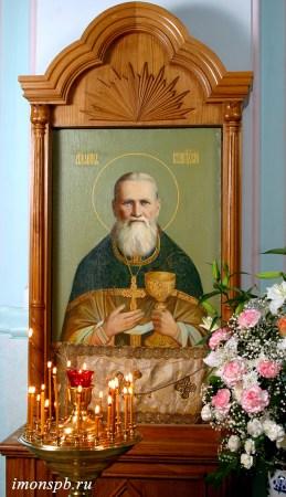 Икона св. прав. Иоанна Кронштадтского с епитрахилью Батюшки в Иоанновском монастыре