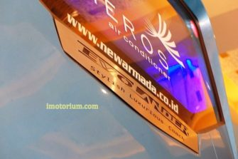 IIBT 2016 - Imotorium Files X10 (253) - New Armada Evolander