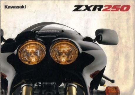 Ninja 250 4 Silinder - ZXR 250 1989 brosur 1
