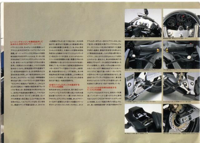 Ninja 250 4 Silinder – ZXR 250 1989 brosur 4