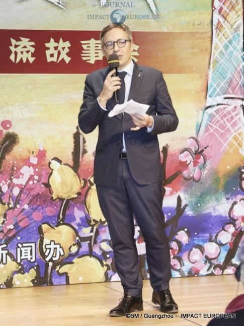 18-guangzhou 18