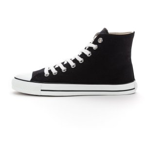 White Cap Hi Cut Classic Jet Black | Just White