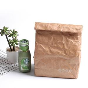 Insulated Spill Proof Retro Lunch Bag