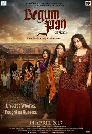 begum-jaan-poster-2-3