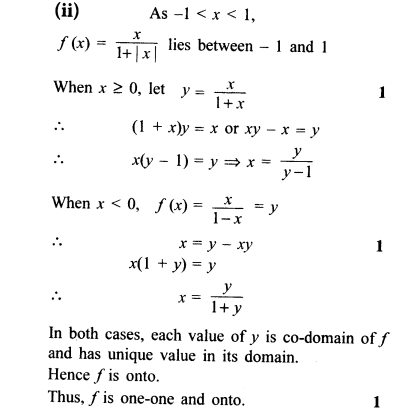 CBSE Sample Papers for Class 12 Maths Solved 2016 Set 5-36