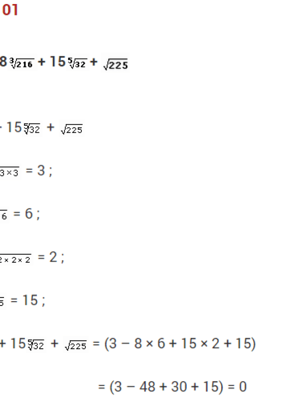 number-system-ncert-extra-questions-for-class-9-maths-114.png