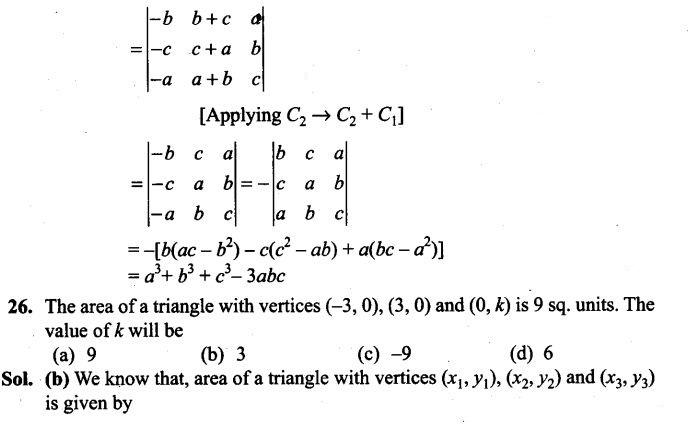 ncert-exemplar-problems-class-12-mathematics-determinants-32