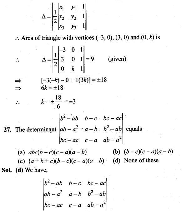 ncert-exemplar-problems-class-12-mathematics-determinants-33