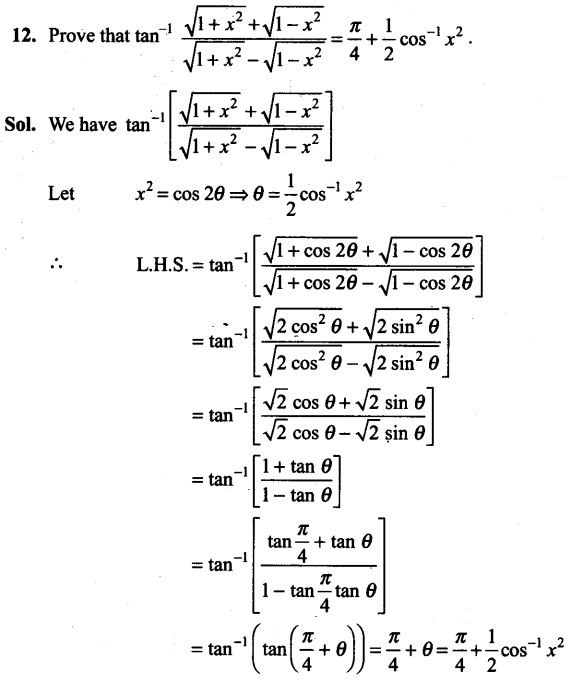ncert-exemplar-problems-class-12-mathematics-inverse-trigonometric-functions-12