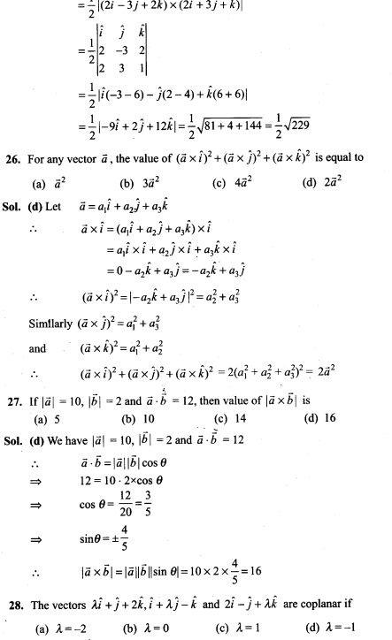 ncert-exemplar-problems-class-12-mathematics-vector-algebra-18