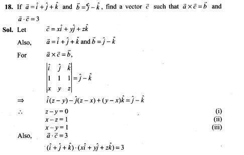 ncert-exemplar-problems-class-12-mathematics-vector-algebra-14