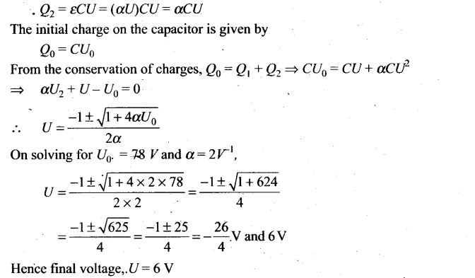 ncert-exemplar-problems-class-12-physics-electrostatic-potential-and-capacitance-24