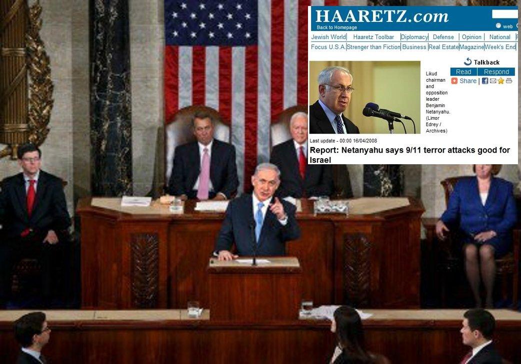congress-sucks-bibi-dick