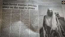 Osama Bin Laden was CIA operative Tim Osman
